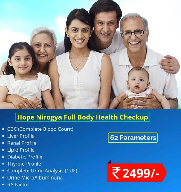 Hopelab Full Body Health Plan in Sahibabad