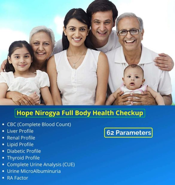 Hopelab Full Body Health checkup Rs 999 IN sahibabad, Ghaziabad